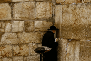 תפילה בכותל המערבי